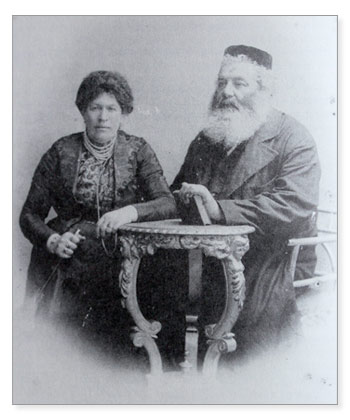 Szaja and Ester Thaler of Gloglow, the author's great-grandparents. Circa 1920. Courtesy of Mania Chaikof and her son, Leo Chaikof, M.D., both of Toronto Canada